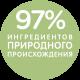 97 ION RUS